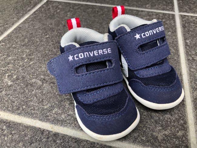 洗った子ども靴
