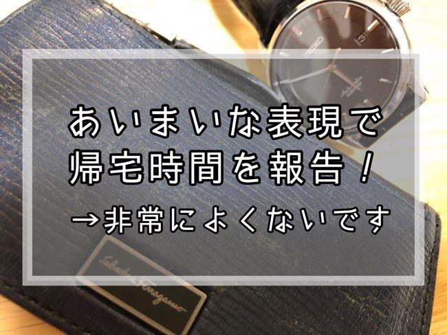時計と財布