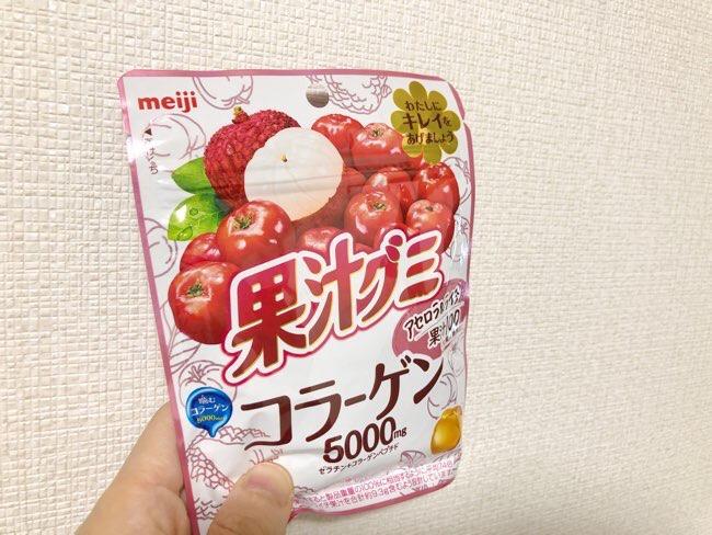 果汁グミコラーゲンアセロラ&ライチ