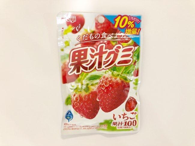 果汁グミいちご