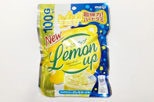 レモンアップ