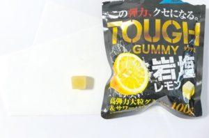 タフグミ 岩塩レモン