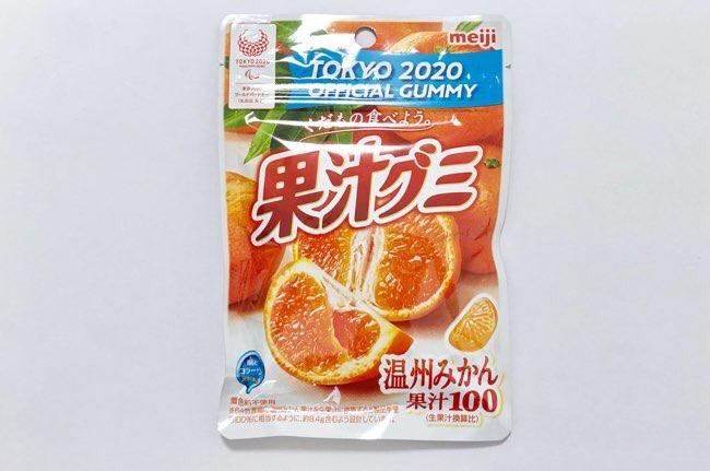 果汁グミ 温州みかん