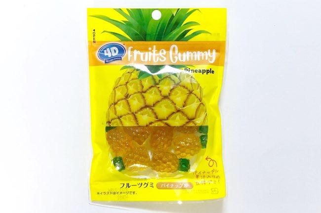 4Dフルーツグミ パイナップル