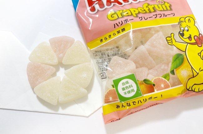 ハリボー グレープフルーツ
