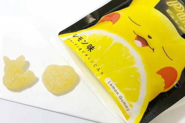 ピュレグミ レモン味