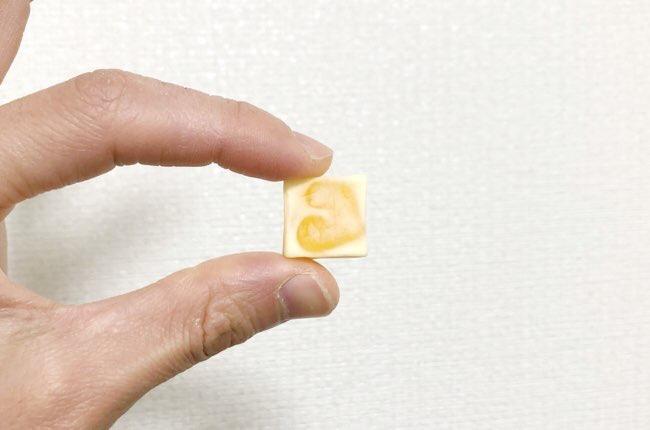 ピュアラルグミ マンゴー