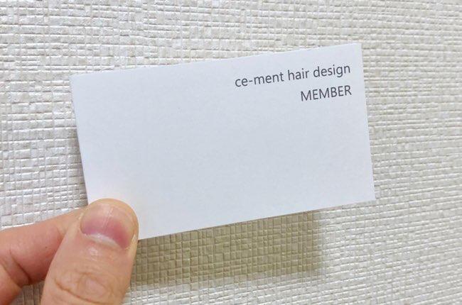 ce-ment hair design