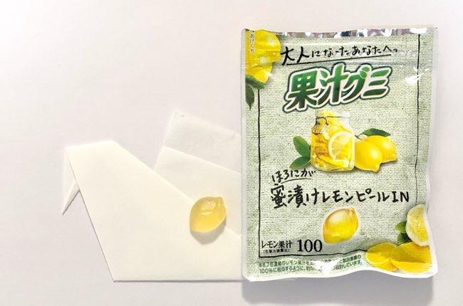 大人果汁 グミレモンピール