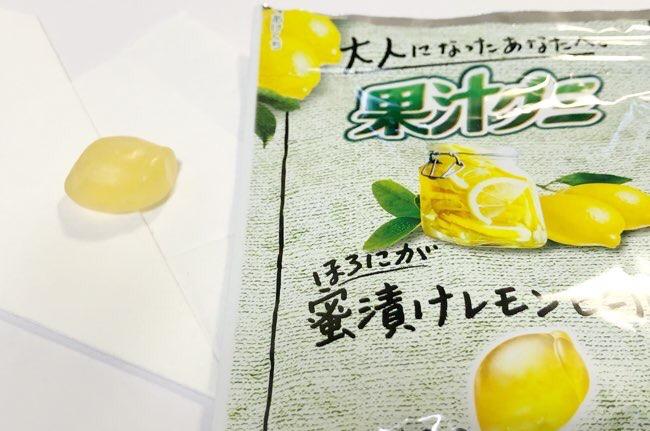 大人果汁グミレモンピール