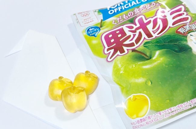 果汁グミ 青りんご