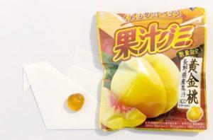 果汁グミ 黄金桃