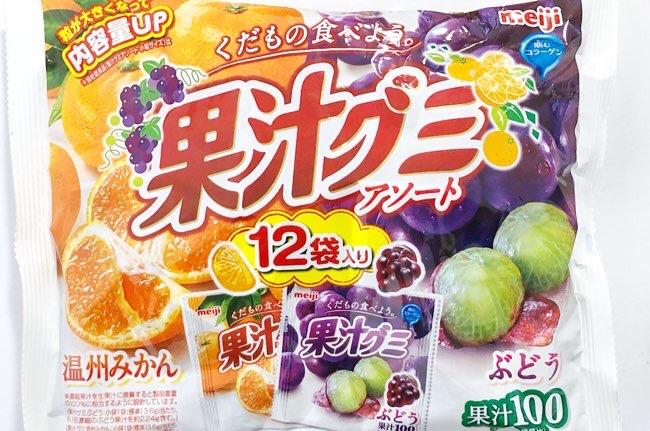 果汁グミ大袋版【ファミリーパック】