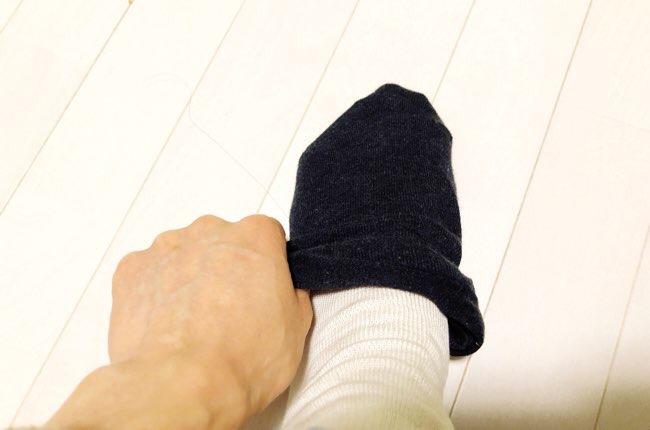 2枚めの靴下