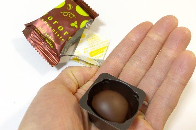 コロロ チョコレートピスタチオフランボワーズ
