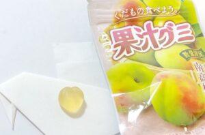 果汁グミ 和歌山県産南高梅