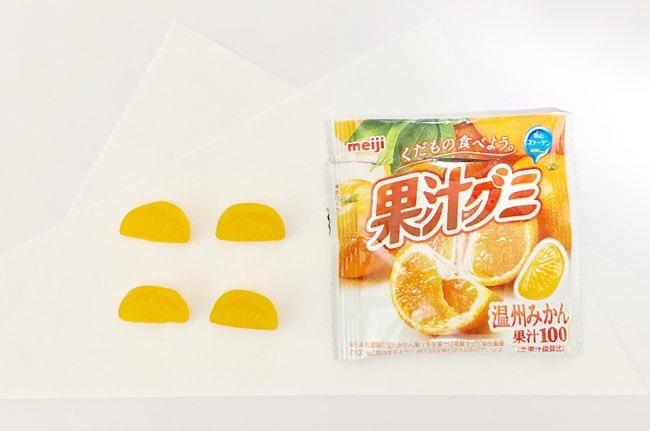 果汁グミ アソート(温州みかん)