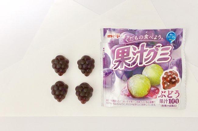 果汁グミアソート(ぶどう)