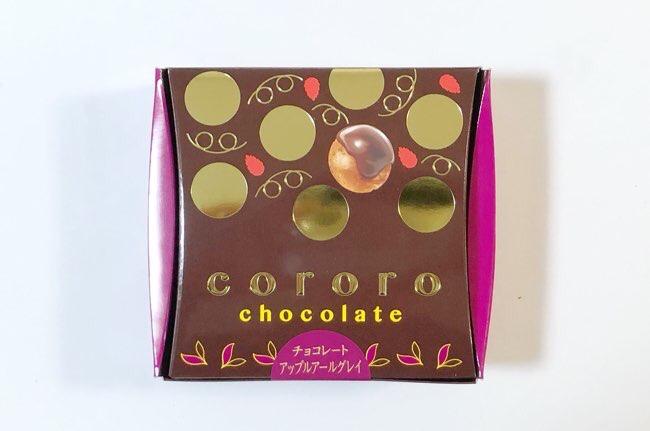 コロロ チョコレートアップルアールグレイ