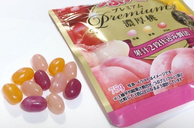つぶグミプレミアム 濃厚桃