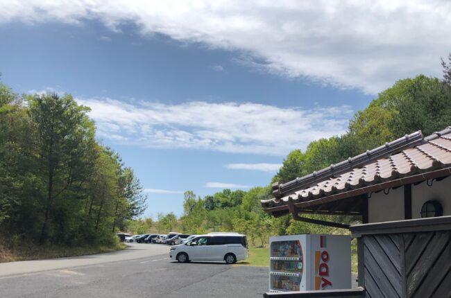広島県立中央森林公園 駐車場