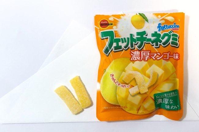 フェットチーネグミ 濃厚マンゴー味