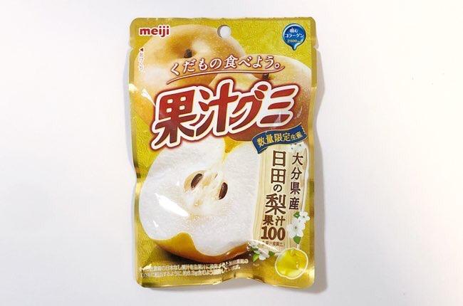果汁グミ 日田梨