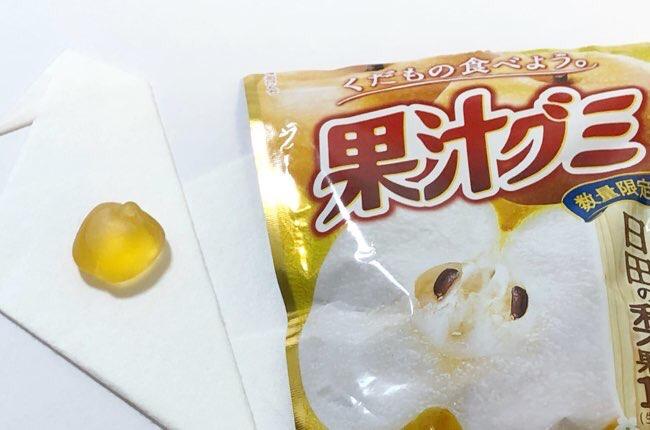 果汁グミ梨コンビニ(ファミマ限定)