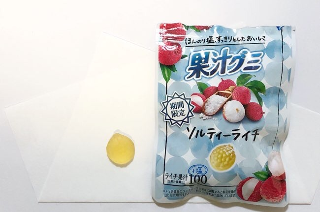 果汁グミソルティーライチ