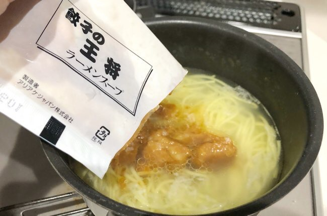 餃子の王将ラーメンパック