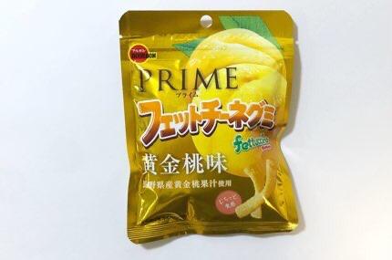 PRIMEフェットチーネグミ黄金桃