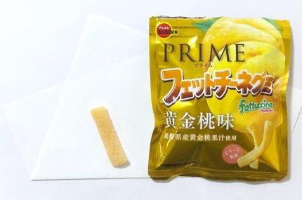 PRIMEフェPRIMEフェットチーネグミ黄金桃ットチーネグミ
