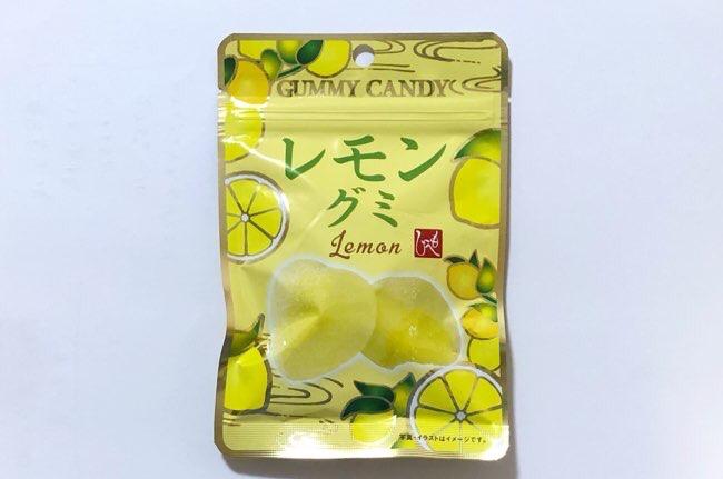 レモングミ