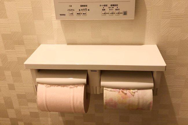 トイレットペーパーは2連