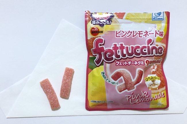 フェットチーネグミ ピンクレモネード味