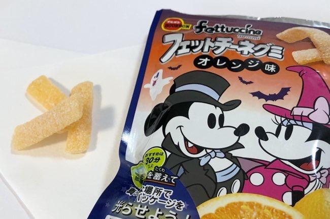 フェットチーネグミ 【オレンジ味】ミッキーハロウィン!パッケージに仕掛けあり