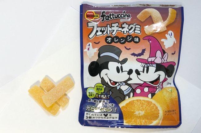 フェットチーネグミ オレンジ味(ミッキーハロウィン)