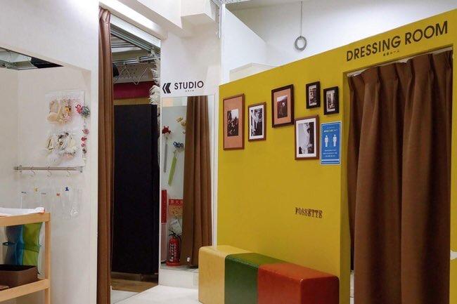 フォセットの衣装部屋