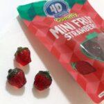 4dグミ【いちご】イチゴ全開!ストロベリーな見た目をローソンで購入
