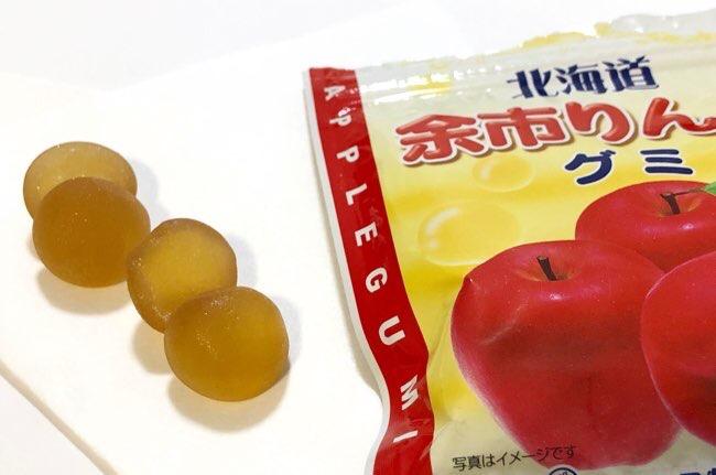 余市りんごグミ